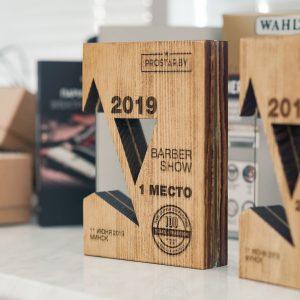 Награда кубок из дерева купить Минск